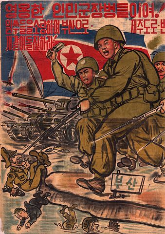339px-north_korean_propaganda_poster2c_circa_1951_28681549651829